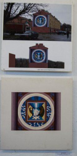 Дизайн, декор и реставрация в СПб СХ — фото 88