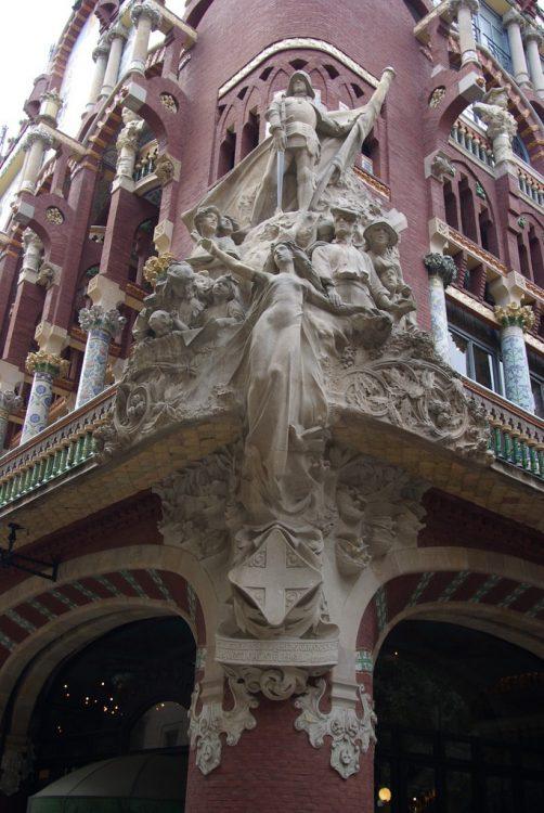 Фасад - Дворец каталонской музыки