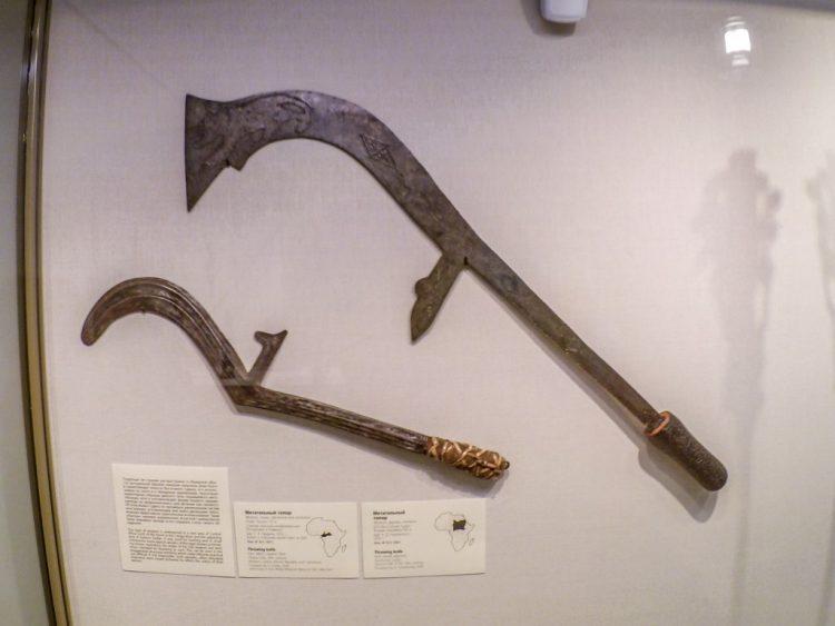Африканский нож