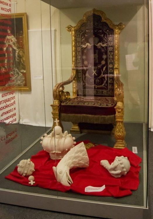 Выставка Гатчина 1917