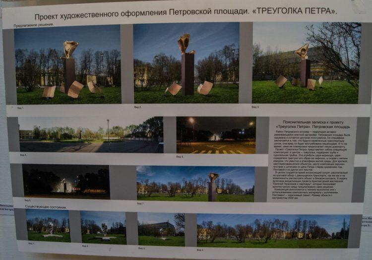 Дизайн, декор и реставрация на выставке Осень 2018 в СПб СХ DSC01979