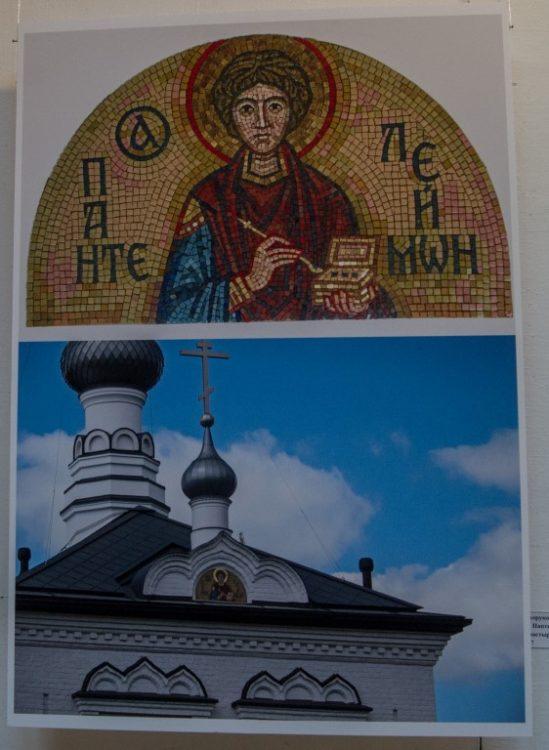 Дизайн, декор и реставрация на выставке Осень 2018 в СПб СХ DSC01981