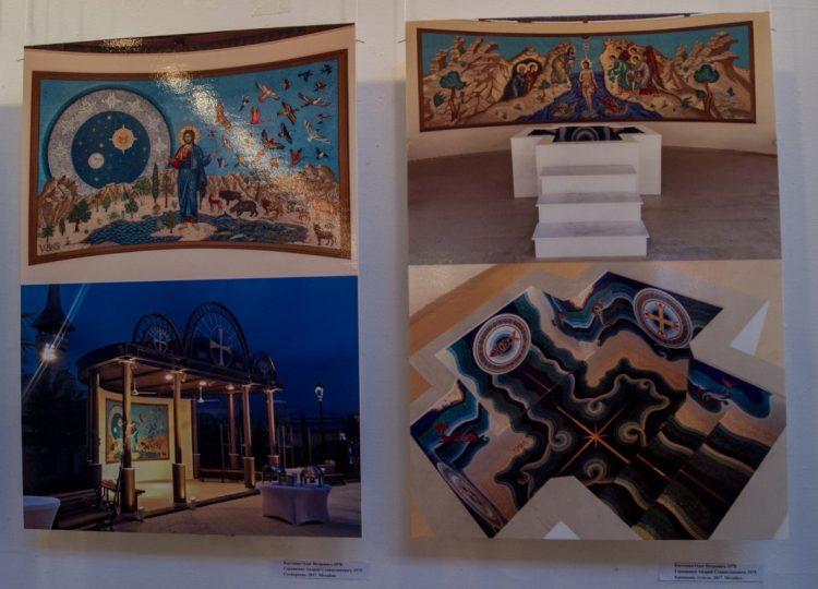 Дизайн, декор и реставрация на выставке Осень 2018 в СПб СХ DSC01984