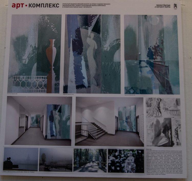 Дизайн, декор и реставрация на выставке Осень 2018 в СПб СХ DSC01993