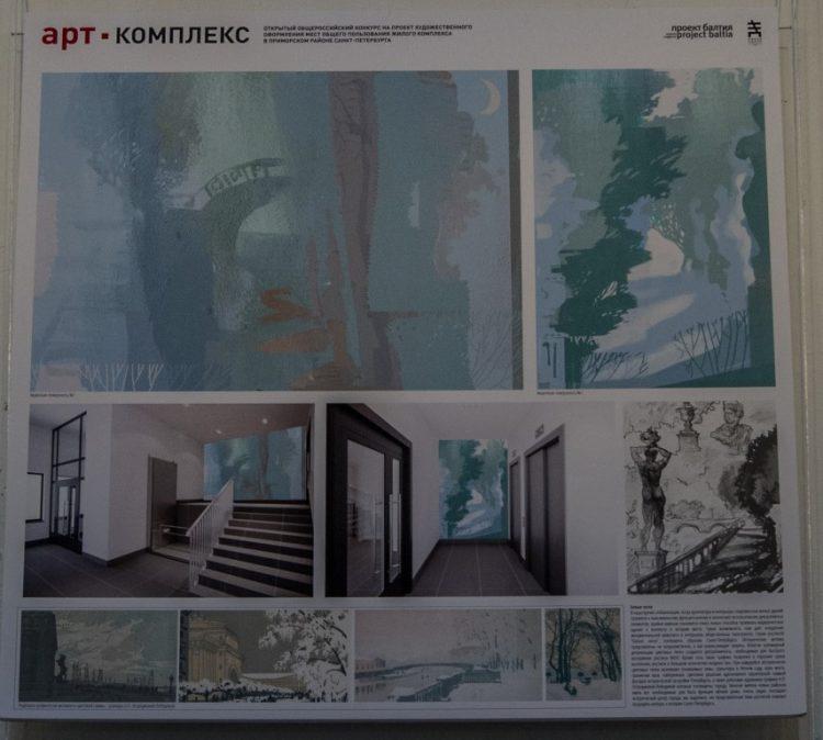 Дизайн, декор и реставрация на выставке Осень 2018 в СПб СХ DSC01994