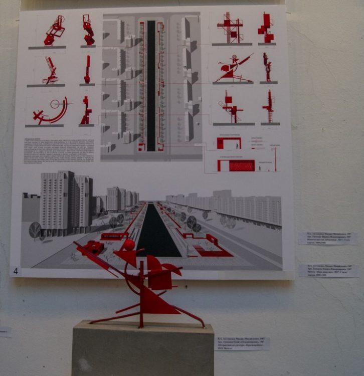 Дизайн, декор и реставрация на выставке Осень 2018 в СПб СХ DSC01995