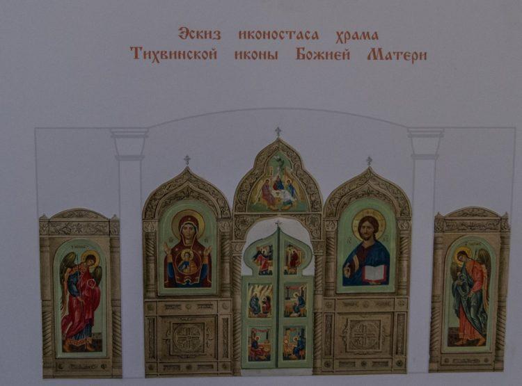Дизайн, декор и реставрация на выставке Осень 2018 в СПб СХ DSC02003