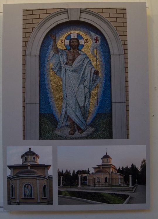 Дизайн, декор и реставрация на выставке Осень 2018 в СПб СХ DSC02005