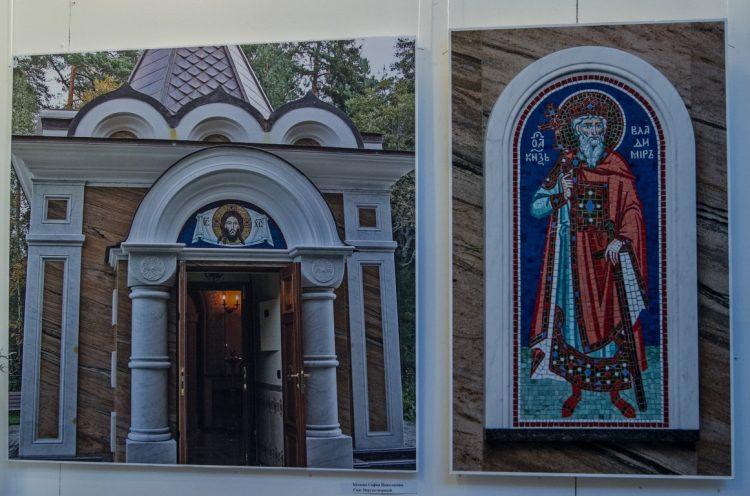 Дизайн, декор и реставрация на выставке Осень 2018 в СПб СХ DSC02019