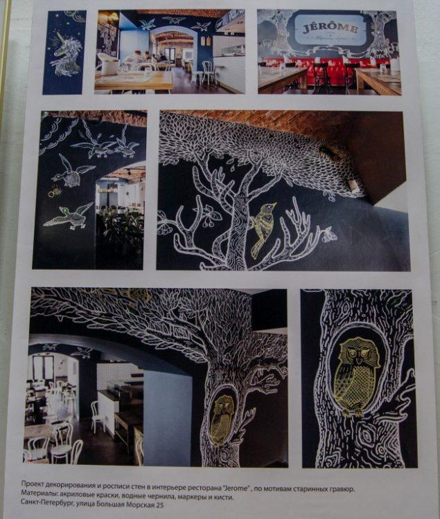 Дизайн, декор и реставрация на выставке Осень 2018 в СПб СХ DSC02022