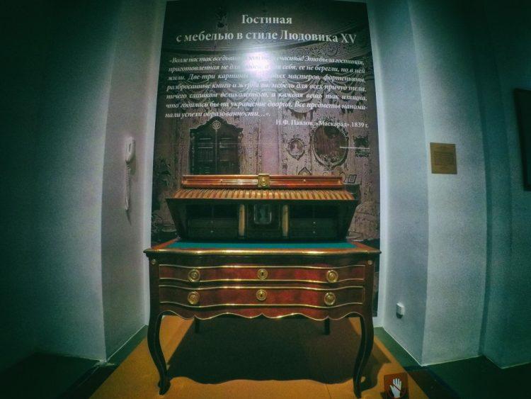 YDXJ8809-Мебель XIX века -  эпоха историзма