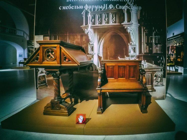 YDXJ8930-Мебель XIX века -  эпоха историзма